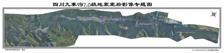 Satellite remote sensing data after the Jiuzhaigou earthquake