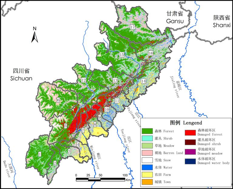 Ecological statistics assessment and ecological safety database of China