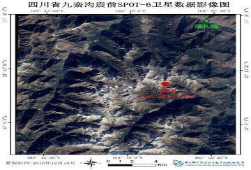 Satellite data before the Jiuzhaigou earthquake
